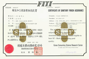 Certificate of hygiene processing guarantee company
